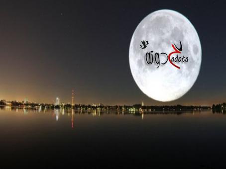 تفسير حلم رؤية القمر في المنام ومعنى انشقاق القمر موقع حدوتة