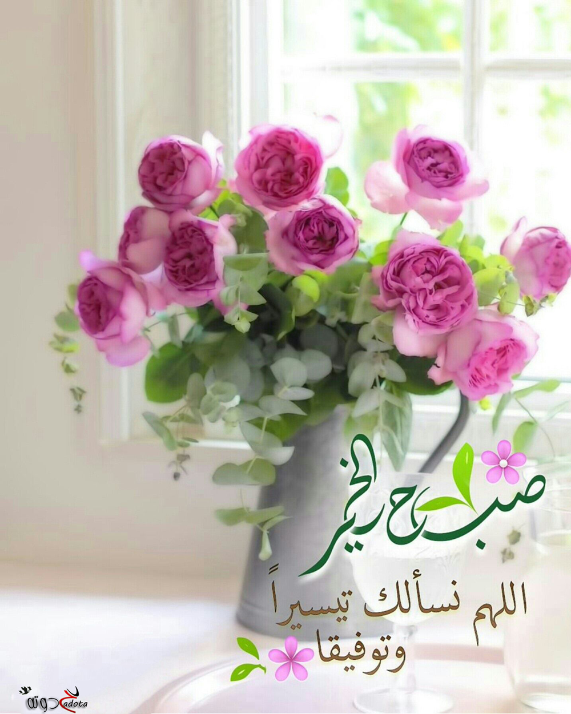 دعاء جمعه مباركه مع صور جمعة مباركة 2020 موقع حدوتة
