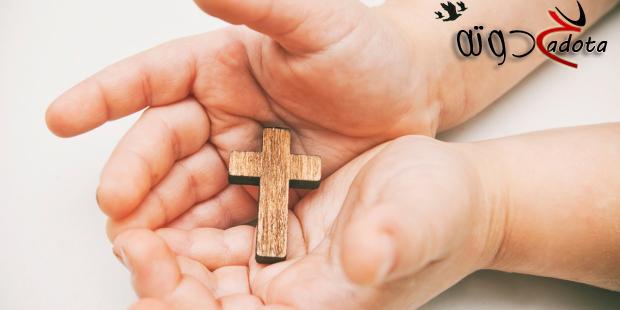 تفسير حلم رؤية شخص مسيحي في المنام موقع حدوتة