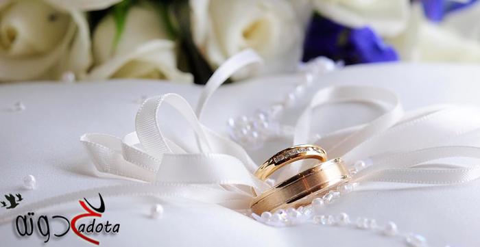تفسير حلم زواج الأب من ابنته في المنام لابن سيرين موسوعة المدير